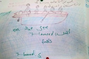 zografia_xamind